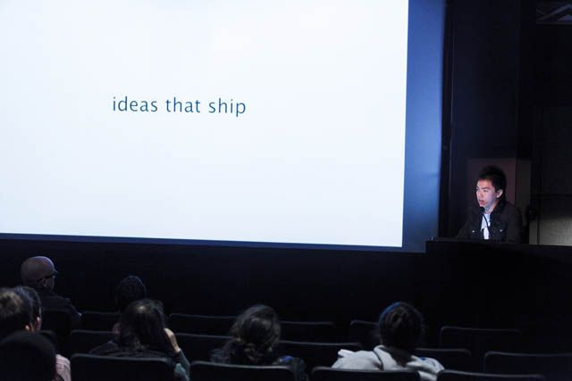 Owen Chen : Ideas That Ship